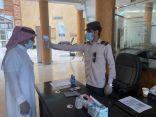 بلدية #الخفجي تستقبل المراجعين والموظفين بإجراءات احترازية مشددة للحد من انتشار فيروس كورونا