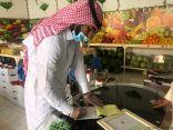 بلدية #الخفجي ترفع أكثر من 8 آلاف م3 أنقاض و تخالف 260 منشأة ضمن حملاتها لتحسين المشهد الحضري خلال أسبوعين