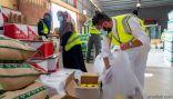 موظفو نيوم يتطوعون لدعم أبناء وأسر المجتمع المحلي