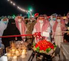أمير القصيم يدشن جمعية الفراولة والفواكة التعاونية بالقصيم