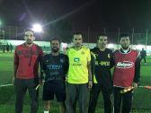 انطلاق بطولة الدوري والكاس