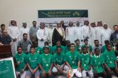 برعاية الهزاع الهيئة العامة للرياضة تختتم البرنامج الرياضي للشباب بالخفجي
