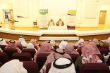 تأصيل الانتماء للوطن لأكثر من 1000 إمام وخطيب ب #الاحساء