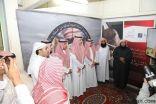محافظ محافظة الجبيل عبدالله العسكر يفتتح دوري رسالة السادس