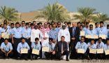 المطرفي يكرم  174 طالب من طلاب معهد البترول بالخفجي