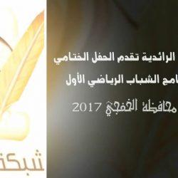 قصيدة مهداة للشيخ فراج بن معيان الزعبي .. للشاعر / نواف الفهاد
