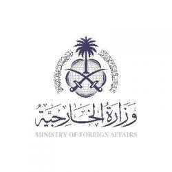 """"""" البحرين"""" ترفض المساس بسيادة المملكة"""
