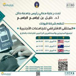 الخضراوي جوهرة الطاولة السعودية يحترف في صفوف قطر القطري