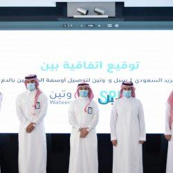 جمعية الكشافة تُشارك في اجتماع مفوضي تنمية القيادات بالجمعيات العربية