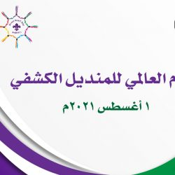 فرع الموارد البشرية والتنمية الاجتماعية بالحدود الشمالية ينفذ 113زيارة ميدانيه خلال اسبوع